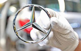 德國奔馳公司全球召回上百萬汽車
