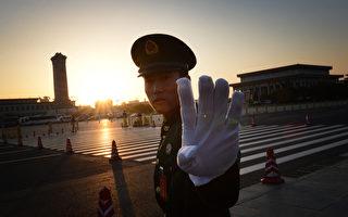 外媒:中共十九大将有七成人被撤换