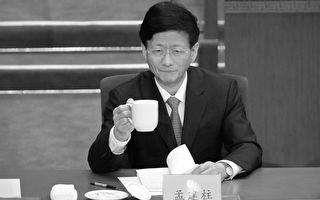 孟建柱——上海帮政法书记何去何从(上)