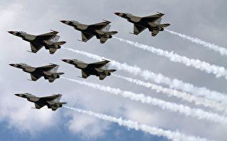 川普签行政令 空军可召回1000名退休飞行员
