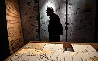 古拉格歷史博物館 揭露斯大林紅色恐怖