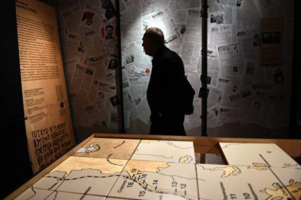 古拉格历史博物馆 揭露斯大林红色恐怖