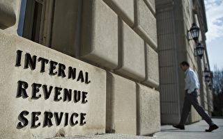 川普任命国税局长 司法部解决IRS多年丑闻