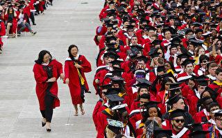 新泽西罗格斯大学州外学生大增 大陆留学生近4千