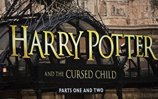 《哈利•波特》舞台劇:百老匯演出結束後將來墨爾本