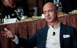 亚马逊创始人贝佐斯成全球首富