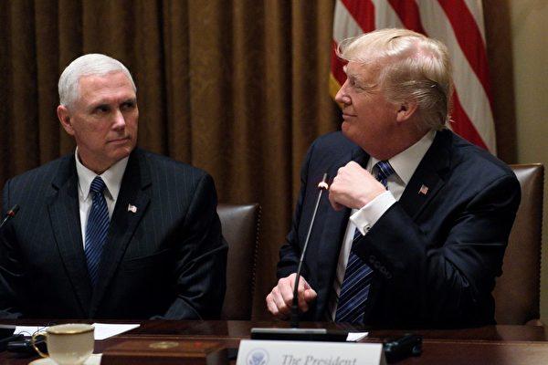 美国总统川普和副总统彭斯是极好的合作伙伴。(BRENDAN SMIALOWSKI/AFP/Getty Images)