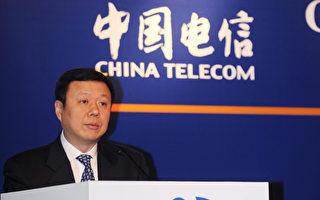 中国联通董事长王晓初未入十九大名单