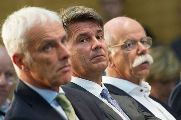 德國車企涉壟斷 戴姆勒和大眾要當「證人」