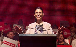 新西蘭大選塵埃落定 史上最年輕女總理誕生