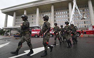 韩国从10月30日起进行为期五天的史上最大规模灾难救援演习。(JUNG YEON-JE/AFP/Getty Images)