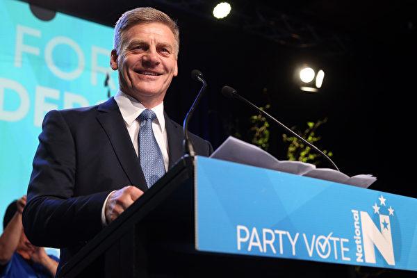 纽西兰大选结果公布 小党扮演权力平衡