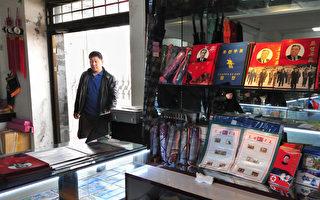 北京執行聯合國制裁 朝鮮工人離開丹東