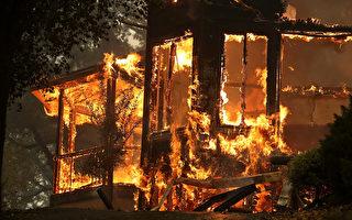 組圖:大火焚燒加州著名酒鄉 17死180失蹤