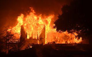 加州大火连烧数县 烧毁众多大麻园