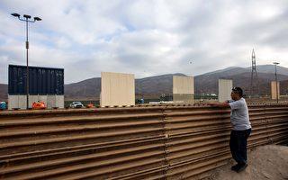 8个边境样板墙已全部竣工