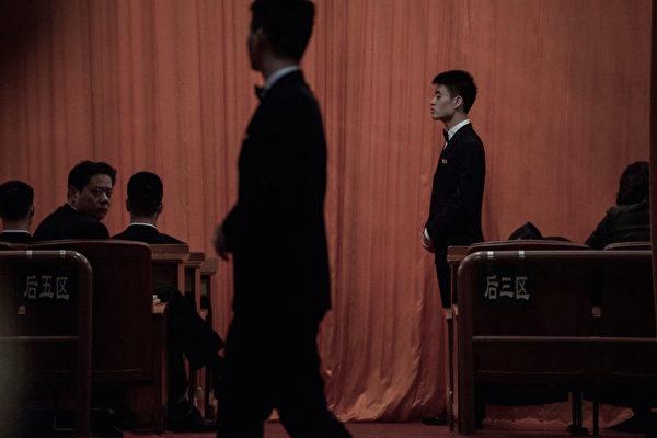中纪委19大报告透露国家监察委更多细节