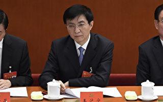 行踪成迷 王沪宁在官网活动报导集蹊跷删除