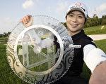 LPGA台灣賽池恩熹封后  曾雅妮一度並列第三