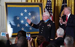 越战老兵冒死救治50伤兵 获川普颁荣誉勋章