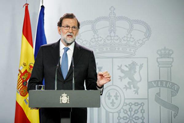 多國支持西班牙 專家:加泰獨立不獲國際承認