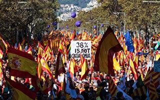 組圖:加泰百萬民眾舉行大遊行 支持統一