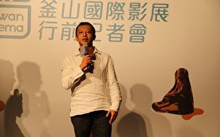台导演杨雅喆斥港警暴行:有考虑人民死活吗