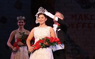 玫瑰花车游行2018年皇室出炉 有位华裔公主