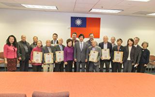 周五(6月30日),旧金山经文处代表侨务委员会向委员颁发荣誉侨务职证书。(曹景哲/大纪元)