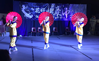 庆中秋 尔湾华人举办月光晚会