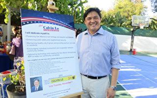 聖馬利諾市議員選舉,參選人羅經程10月15日發表政見,獲得上百位社區人士支持。(袁玫/大紀元)
