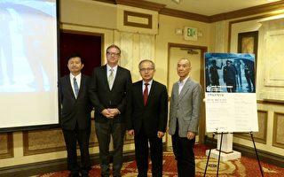 20日洛城举办首届台湾电影双年展