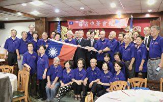 11月參訪臺灣 羅省中華會館獲授旗
