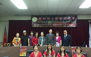 羅省中華文化學院慶雙十10月28日音樂饗宴