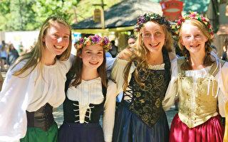 山野绿林间 邂逅中世纪欧洲乡村盛会