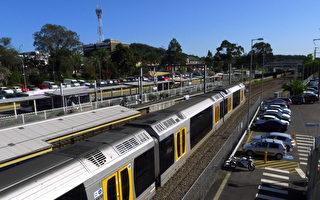 一項未來交通策略規劃草案預測,新州公共交通系統的年度成本在十年間將達57億澳元。(簡沐/大紀元)