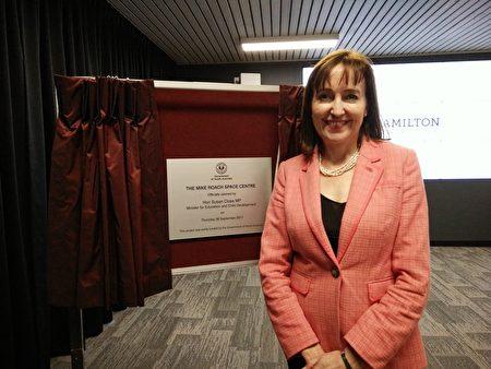 阿德莱德Hamilton航天学校 9月28日正式对外开放,图为南澳教育和儿童开发厅长克洛斯(Susan Close),她是为该校开放剪彩的嘉宾之一。(Sean/大纪元)