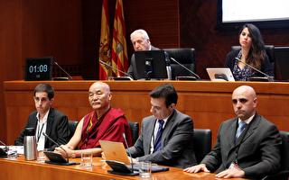 """驱逐""""孔子学院""""? 西班牙区议会举行听证"""