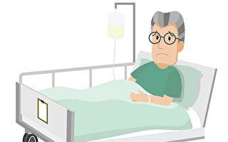 公公大腸癌不想化療怕辛苦,影響大嗎?