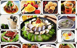 大温社区活动资讯一览(11月11日-11月17日)