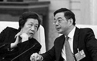 中共原司法部长吴爱英落马的背后