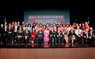 十月慶典 臺灣社區喜氣洋洋