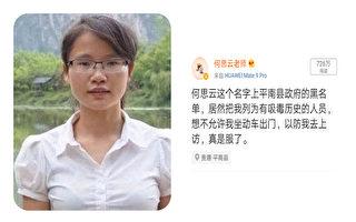 托管教師猥褻女童 90後女老師舉報遭解雇