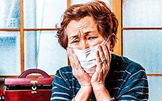60年家族過敏性鼻炎 鼻塞無嗅覺
