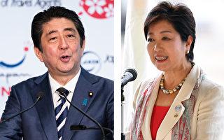 日本國會大選 首相安倍vs小池之爭