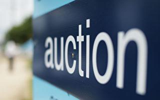 墨尔本房产拍卖成交率略有改善 低谷尚未结束