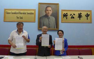 选民登记把握今明两天 侨领吁华人投票