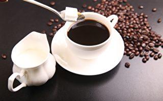 测试:给你一杯黑咖啡,你会怎样做?