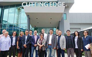 连结跨国体感产业 陈菊参访澳洲制片公司