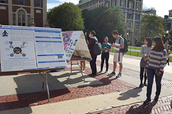 美國名校哥倫比亞大學裡的法輪功圖片展